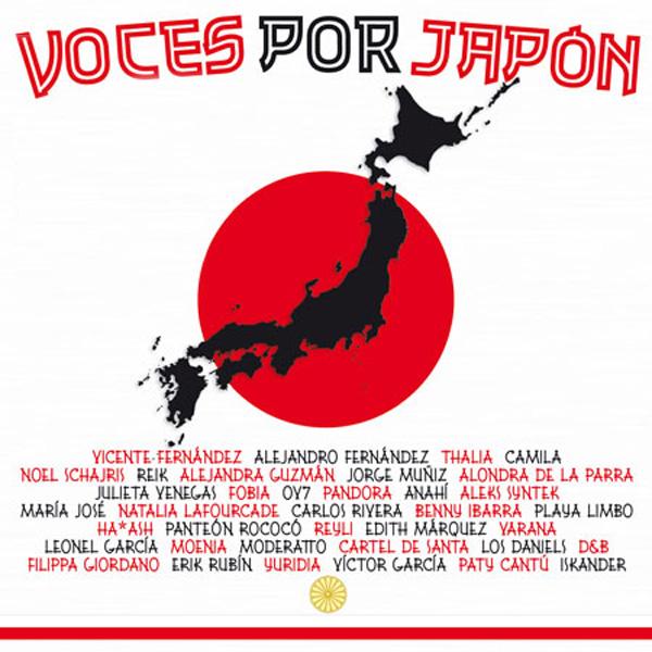 colaboraciones-voces-por-japon